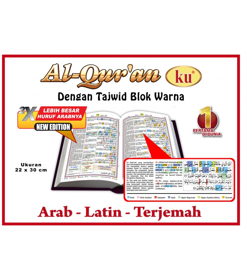 Al-Qur'an Ku Arab Latin Terjemah (3BB) New