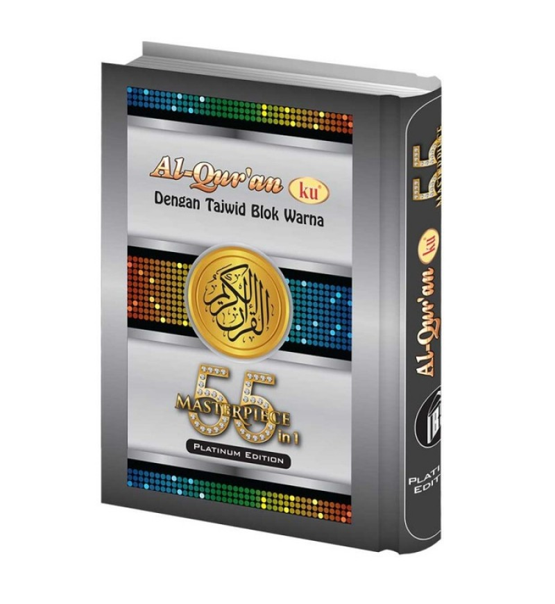 Al-Quranku Masterpiece 55 In 1 Platinum Edition