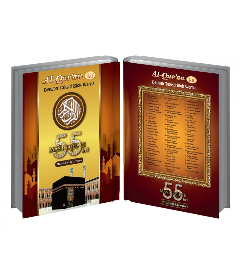 Al-Quranku Masterpiece 55 In 1 Classic Edition