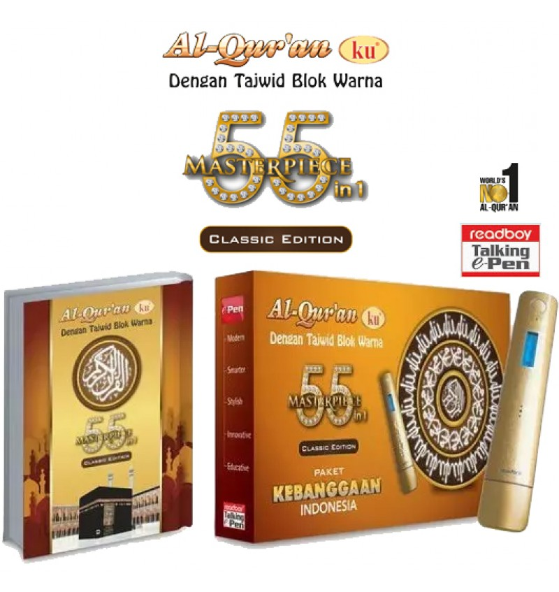Al-Quranku Masterpiece 55 In 1 Classic Edition dengan e-Pen