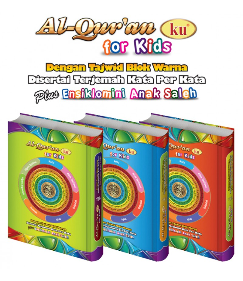 Al-Qur'an Ku Per Kata For Kids Plus Ensiklomini Anak Saleh (Coding)