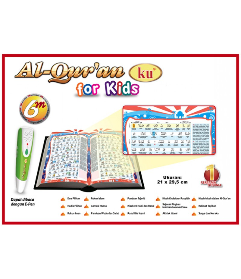 Al-Qur'an Ku Per Kata For Kids Plus Ensiklomini Anak Saleh (e-Pen)