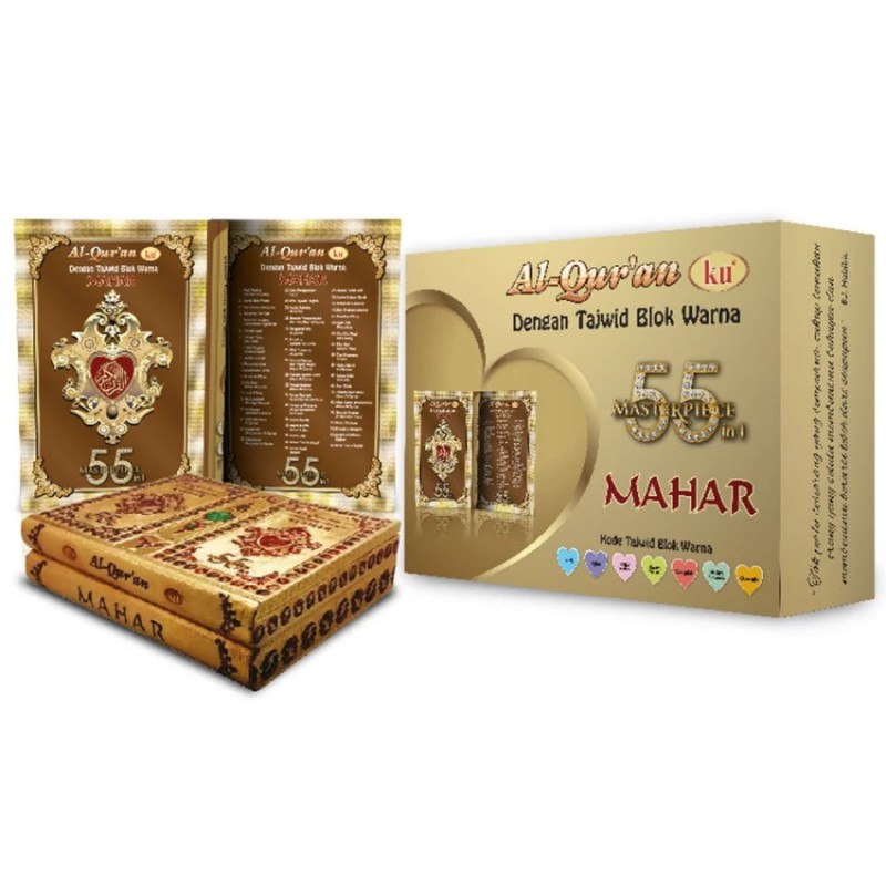 Al-Qur'anKu Masterpiece 55 in 1 Mahar Edition