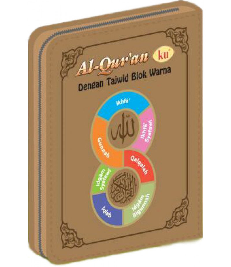 Al-Qur'an Mushaf Saku Resleting New